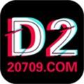 D2天堂视频直播