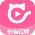 快猫视频app免费版