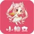 小仙女直播平台最新版