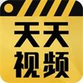 天天视频app无限制版