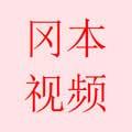 冈本视频app下载入口最新版免费